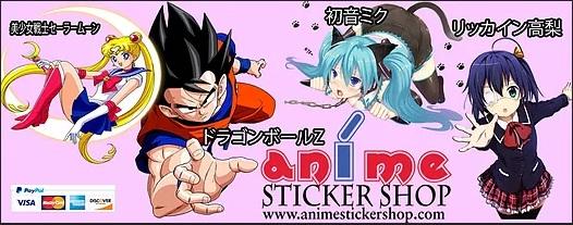 anime sticker shop