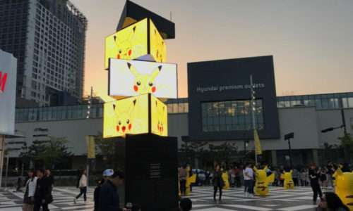 kinetic outdoor display system