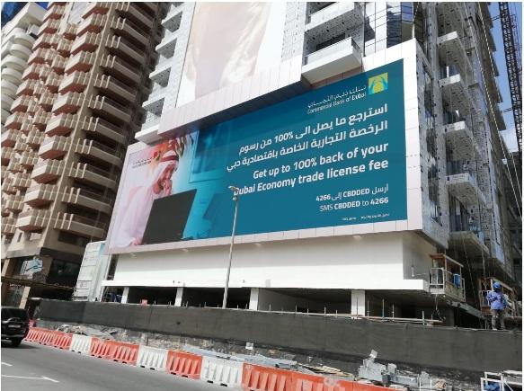 LED Provider Dubai